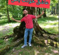 Ashegh